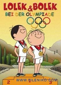 دانلود فصل هشتم کارتون به یادماندنی Bolek and Lolek  بولک و لولک انیمیشن مالتی مدیا مجموعه تلویزیونی