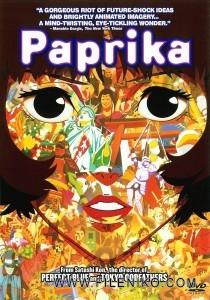 دانلود انیمیشن Paprika پاپریکا زبان اصلی با زیرنویس فارسی انیمیشن مالتی مدیا