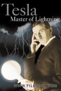 دانلود فیلم مستند تسلا ، استاد آذرخش Tesla Master Of Lightning مالتی مدیا مستند