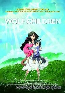 دانلود انیمیشن Wolf Children بچههای گرگ زبان اصلی با زیرنویس فارسی انیمیشن مالتی مدیا