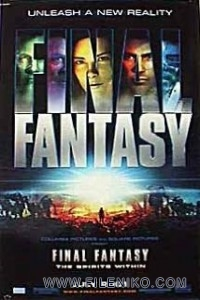دانلود انیمیشن زیبای Final Fantasy: The Spirits Within  فاینال فانتزی: ارواح درون  دوبله فارسی دو زبانه انیمیشن مالتی مدیا