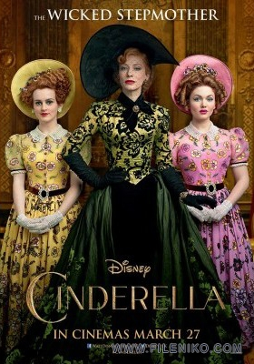 Image result for فیلم  Cinderella 2015
