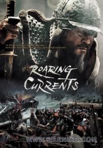 دانلود فیلم سینمایی The Admiral: Roaring Currents 2014 پرفروش ترین فیلم تاریخ کره جنوبی با زیرنویس فارسی جنگی زندگی نامه فیلم سینمایی ماجرایی مالتی مدیا مطالب ویژه