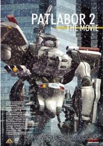 دانلود انیمیشن 1993 Patlabor2:The Movie پلیس سیار2 زبان اصلی با زیرنویس فارسی انیمیشن مالتی مدیا