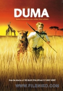 دانلود فیلم سینمایی کودکان 2005 Duma دوما دوبله فارسی خانوادگی درام فیلم سینمایی ماجرایی مالتی مدیا