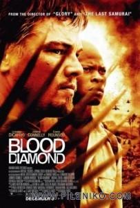 دانلود فیلم سینمایی Blood Diamond 2006 دوبله فارسی درام فیلم سینمایی ماجرایی مالتی مدیا هیجان انگیز
