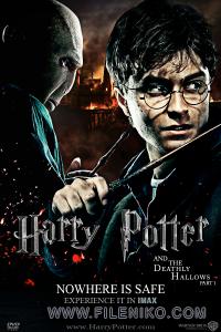 هری پاتر و یادگاران مرگ 1 Harry Potter and the Deathly Hallows دوبله / زبان اصلی خانوادگی فانتزی فیلم سینمایی ماجرایی مالتی مدیا