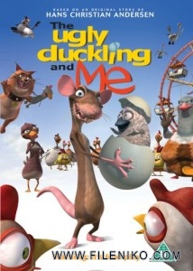 دانلود انیمیشن من و جوجه اردک زشت – The Ugly Duckling and Me دوبله دو زبانه انیمیشن مالتی مدیا