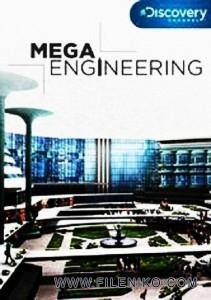 دانلود مجموعه مستند Mega Engineering 2009 ابرمهندسی مالتی مدیا مستند