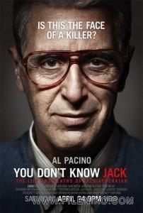دانلود مستند سینمایی You Dont Know Jack 2010 تو جک را نمی شناسی با زیرنویس فارسی درام زندگی نامه فیلم سینمایی مالتی مدیا