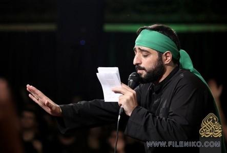 دانلود مداحی شب چهارم محرم 94 با نوای سید مجید بنی فاطمه مالتی مدیا مذهبی