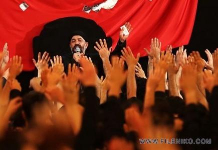 دانلود مداحی شب هفتم محرم 94 با نوای حاج محمود کریمی مالتی مدیا مذهبی