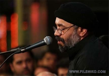 دانلود مداحی شب هشتم محرم 1394 با نوای حاج محمود کریمی مالتی مدیا مذهبی