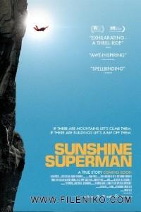 دانلود مستند Sunshine Superman 2014 طلوع ابرقهرمان با زیرنویس انگلیسی مالتی مدیا مستند