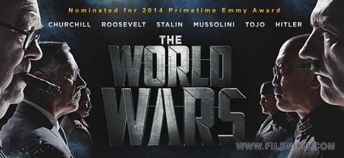 دانلود مجموعه مستند The World Wars 2014 جنگهای جهانی با زیرنویس فارسی