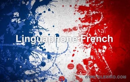 دانلود دوره آموزش زبان فرانسه لینگافن Linguaphone French آموزش زبان مالتی مدیا