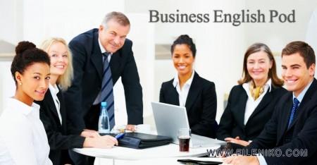دانلود مجموعه ی آموزش زبان انگلیسی تجارت Business English Pod آموزش زبان مالتی مدیا