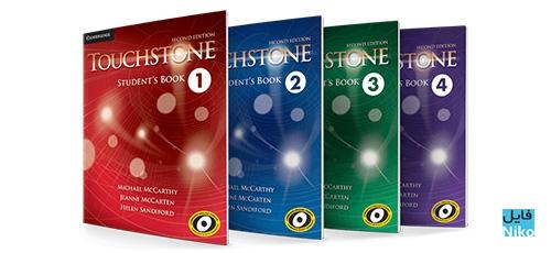 دانلود مجموعه کامل تاچ استون Touch Stone