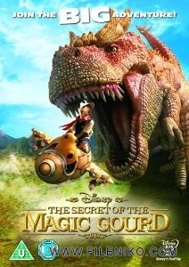 دانلود انیمیشن The Secret of the Magic Gourd دوبله فارسی انیمیشن مالتی مدیا