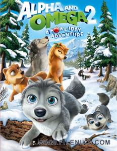 دانلود انیمیشن Alpha and Omega 2: A Howl-iday Adventure الفا و امگا 2 دوبله فارسی دو زبانه انیمیشن مالتی مدیا