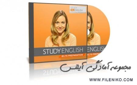 دانلود مجموعه آمادگی آیلتس بخش سوم Study English-IELTS Preparation آموزش زبان مالتی مدیا