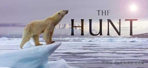 دانلود مستند شکار  The Hunt 2015 دوزبانه دوبله فارسی و زبان اصلی