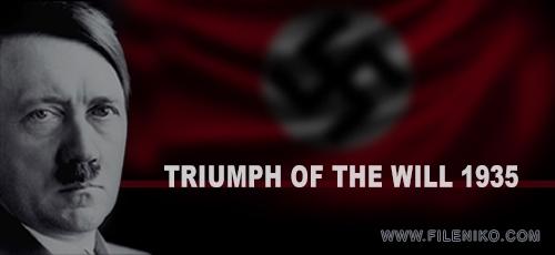 دانلود فیلم مستند Triumph of the Will 1935 پیروزی اراده با زیرنویس فارسی
