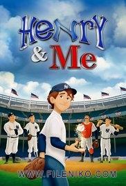 دانلود انیمیشن هنری و من – Henry & Me انیمیشن مالتی مدیا