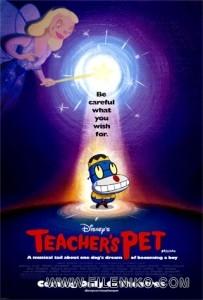 دانلود انیمیشن آرزوی اسپات – Teacher's Pet دوبله انیمیشن مالتی مدیا