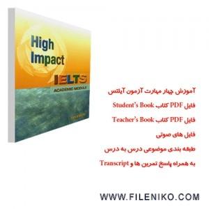 دانلود کتاب آمادگی آزمون آیلتس High Impact IELTS آموزش زبان مالتی مدیا