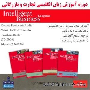 دانلود دوره آموزش زبان انگلیسی تجارت و بازرگانی Intelligent Business آموزش زبان مالتی مدیا