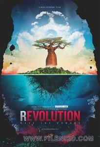 دانلود مستند Revolution 2012 مالتی مدیا مستند
