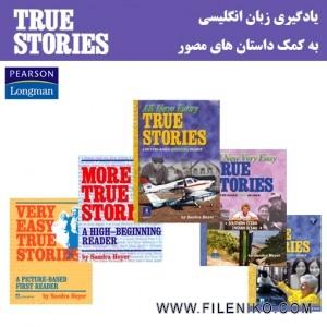 دانلود کتاب های True Stories آموزش زبان انگلیسی با تصاویر آموزش زبان مالتی مدیا