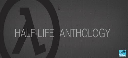 دانلود مجموعه بازی Half Life Anthology برای PC