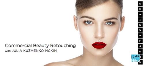 دانلود CreativeLive Commercial Beauty Retouching  دوره آموزشی روتوش عکس در فتوشاپ