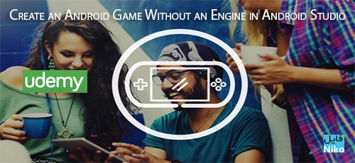 Create an Android Game Without an Engine in Android Studio