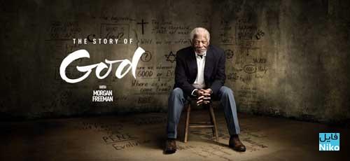 دانلود مستند The Story of God With Morgan Freeman با زیرنویس فارسی