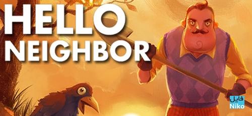 دانلود بازی Hello Neighbor برای PC