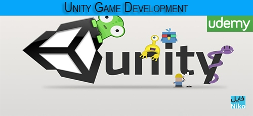 دانلود Udemy Unity Game Development: Make Professional 3D Games فیلم آموزشی ساخت بازیهای جذاب سه بعدی بوسیله Unity