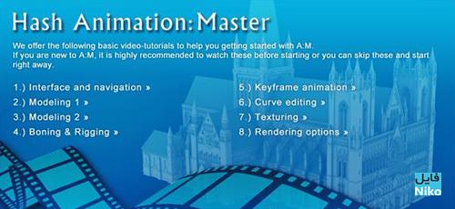 Hash Animation Master