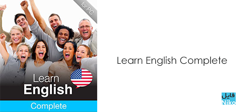 Learn English Complete