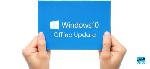 Update Pack Windows 10
