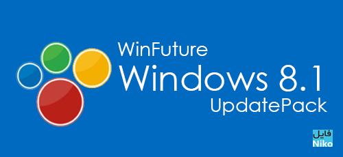WinFuture.8.1.UpdatePack