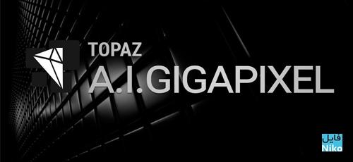 Topaz A.I. Gigapixe