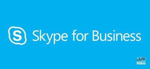 Microsoft Skype For Business Server